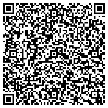 QR-код с контактной информацией организации Ван, ЧП