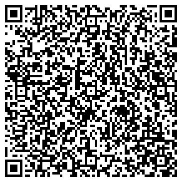QR-код с контактной информацией организации АРТЕЛЬ СТАРАТЕЛЕЙ САМБЕК, МП