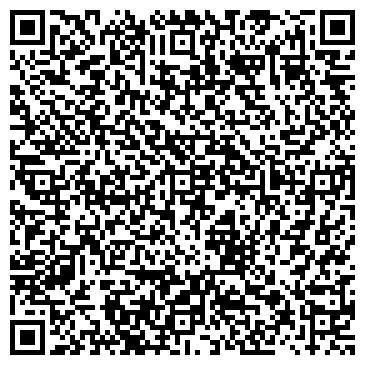 QR-код с контактной информацией организации База металла, ЧП