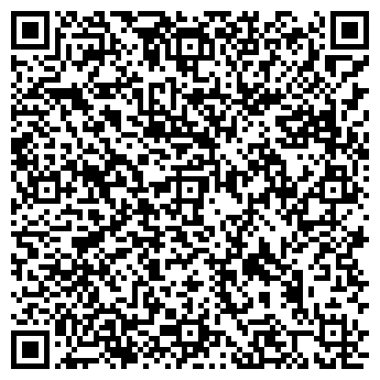 QR-код с контактной информацией организации АЛЬФА ГОСТИНИЦА