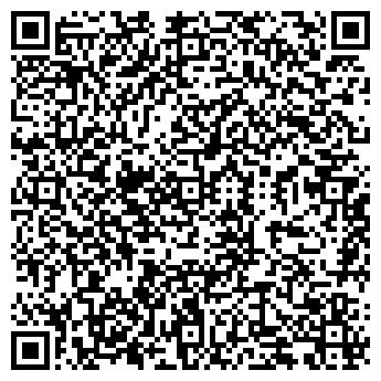 QR-код с контактной информацией организации Скри-Дем, ЧП