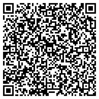 QR-код с контактной информацией организации Субъект предпринимательской деятельности ЧП