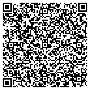 QR-код с контактной информацией организации Ром, Фирма