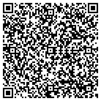 QR-код с контактной информацией организации Рос-Тим, ООО