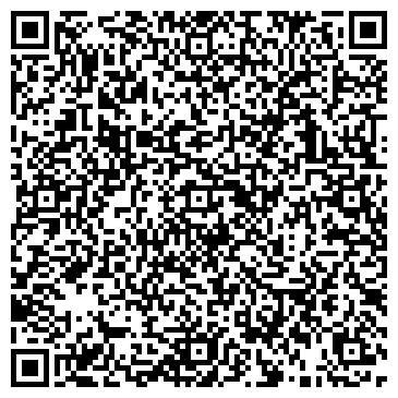 QR-код с контактной информацией организации Дельта-Технолоджи, ООО