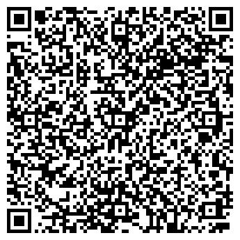 QR-код с контактной информацией организации Вторметсервис, ООО