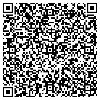 QR-код с контактной информацией организации Игнис, ООО