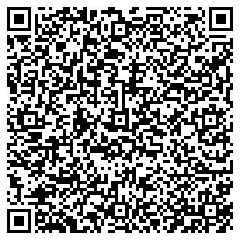 QR-код с контактной информацией организации Харистрейд, ООО (Haristrade)