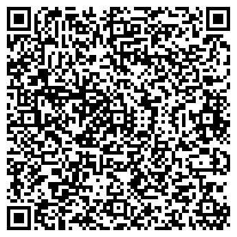 QR-код с контактной информацией организации АДМИНИСТРАЦИЯ