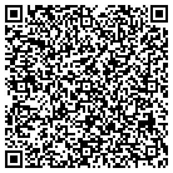 QR-код с контактной информацией организации Вик, ООО