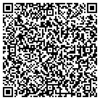 QR-код с контактной информацией организации Аэро Солюшен, ООО