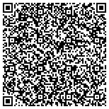 QR-код с контактной информацией организации Волчанский агрегатный завод, ПАО