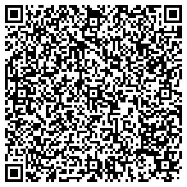 QR-код с контактной информацией организации Стиларч, ООО