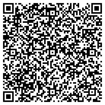 """QR-код с контактной информацией организации ООО """"АрхГрад"""""""