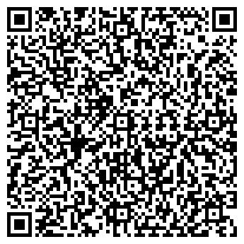 QR-код с контактной информацией организации Стилайн, ООО