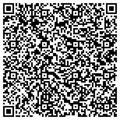 QR-код с контактной информацией организации Осадчий Сергей Борисович, СПД
