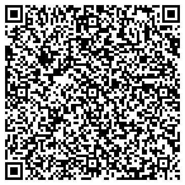 QR-код с контактной информацией организации Интернет-магазин Спецламп, ЧП