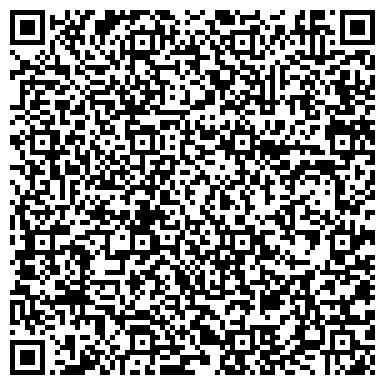 QR-код с контактной информацией организации СИГО Марин (SIGO Marine), ЧП