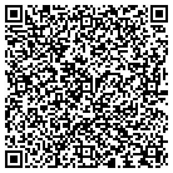 QR-код с контактной информацией организации Общество с ограниченной ответственностью ООО ТД «Линия»