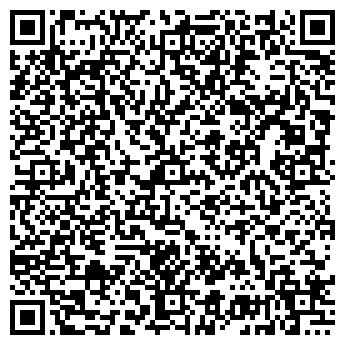 QR-код с контактной информацией организации АТИЛЛА, ООО