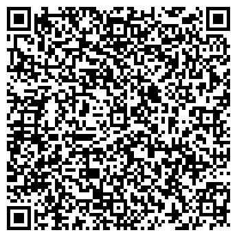QR-код с контактной информацией организации Интер Кар Груп, ООО