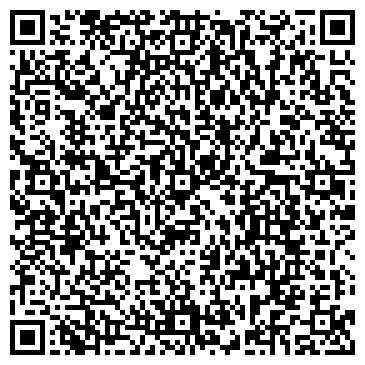 QR-код с контактной информацией организации Мараховский, ЧП