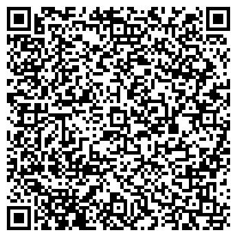 QR-код с контактной информацией организации С.Мария, ООО