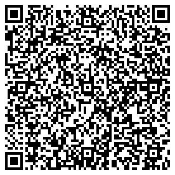 QR-код с контактной информацией организации Капрал (Capral), ООО