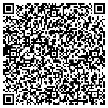 QR-код с контактной информацией организации Прайм Украина, ООО