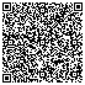 QR-код с контактной информацией организации Спортэкс, ООО