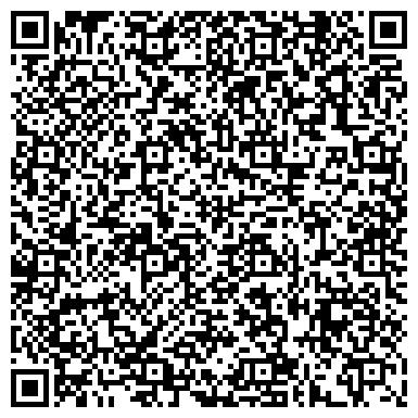 QR-код с контактной информацией организации ОБЛИВСКОЕ РЕМОНТНО-ТЕХНИЧЕСКОЕ ПРЕДПРИЯТИЕ, ОАО
