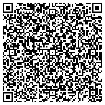 QR-код с контактной информацией организации Круз Яхт, ООО