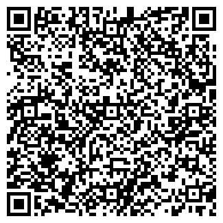 QR-код с контактной информацией организации Днестр-М, ООО
