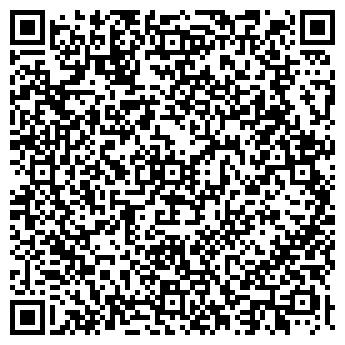 QR-код с контактной информацией организации Шхуна Марин, ООО