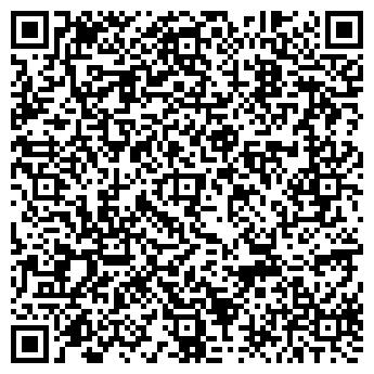 QR-код с контактной информацией организации Эдвенчер, ООО