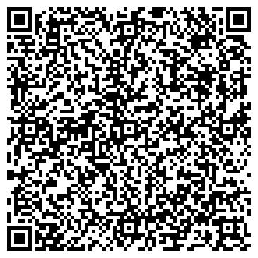 QR-код с контактной информацией организации Адвенчер Ленд, ООО