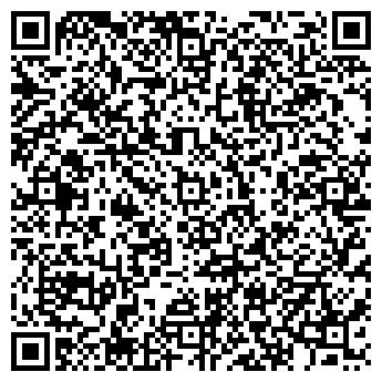QR-код с контактной информацией организации Натика, МЧП