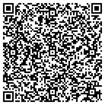 QR-код с контактной информацией организации Томич Т.А., ЧП
