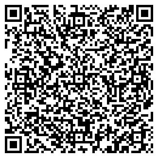 QR-код с контактной информацией организации ЗАО СИНЮХИНСКОЕ