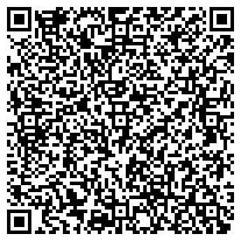 QR-код с контактной информацией организации Савит С, ООО