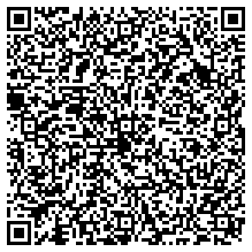 QR-код с контактной информацией организации Морской Дом Аркадия