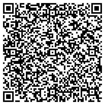QR-код с контактной информацией организации Харис Кампани, ООО