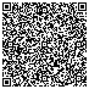 QR-код с контактной информацией организации Хонда Марине, ООО