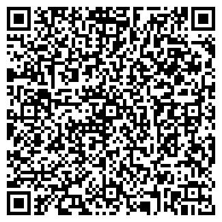 QR-код с контактной информацией организации ОРИОН-ШАТ