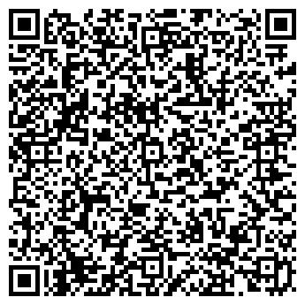 QR-код с контактной информацией организации kvip, Интернет-магазин