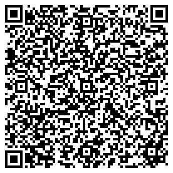 QR-код с контактной информацией организации Рыбка, ЧП