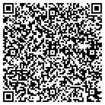 QR-код с контактной информацией организации Точка Равновесия, ООО