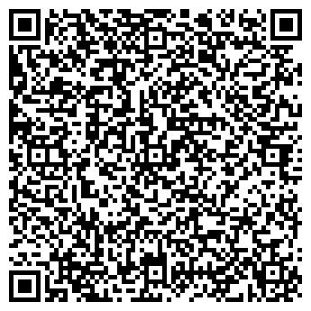 QR-код с контактной информацией организации Григораш, ЧП