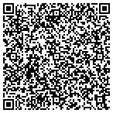 QR-код с контактной информацией организации Орияна Шип Ярд, ООО