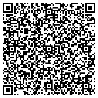 QR-код с контактной информацией организации Стефанко, ЧП